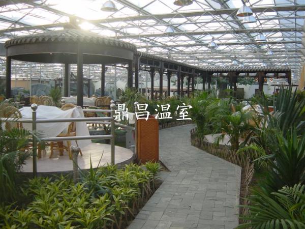 生态休闲旅游温室